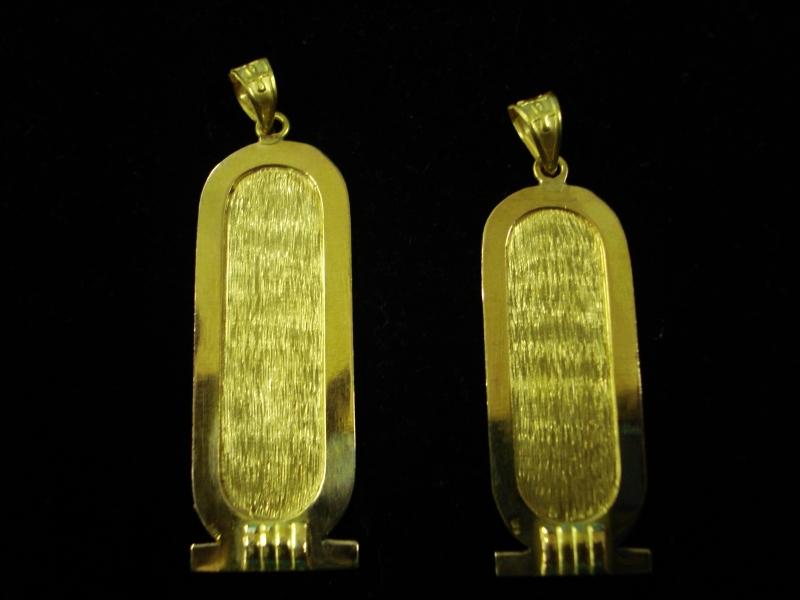 Gold Kartoush
